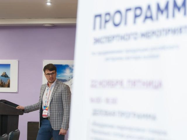 Минпромторг представил в СТК «Шерегеш» одежду для зимних видов спорта (86423-sheregesh-01.jpg)