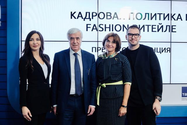 РЭУ им. Г.В. Плеханова и Fashion Hub Russia: «Кадровая политика в fashion-ритейле» (86463-fashion-hub-education-03.jpg)