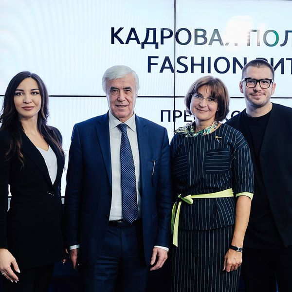 РЭУ им. Г.В. Плеханова и Fashion Hub Russia: «Кадровая политика в fashion-ритейле» (86463-fashion-hub-education-s.jpg)