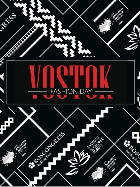Vostok Fashion Day (86469-Vostok-Fashion-Day-b.jpg)