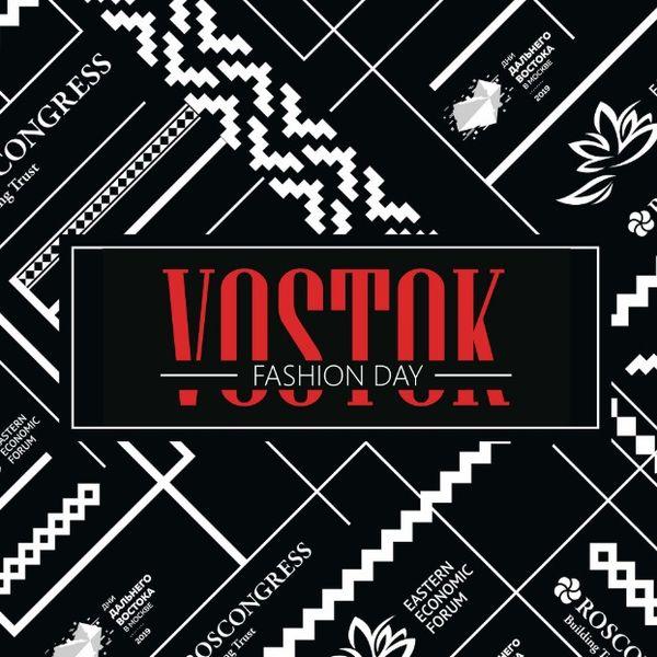 Vostok Fashion Day (86469-Vostok-Fashion-Day-s.jpg)