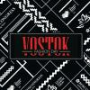 Vostok Fashion Day