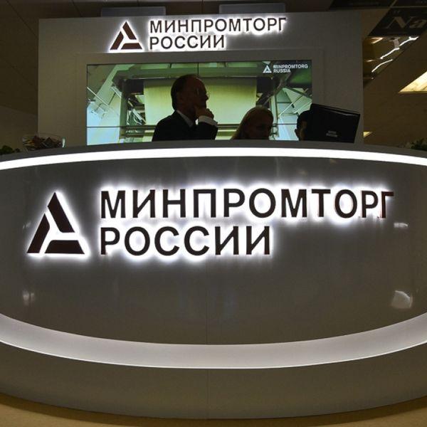 Лизинговые компании получат поддержку Минпромторга России (86548-leasing-minpromtorg-s.jpg)