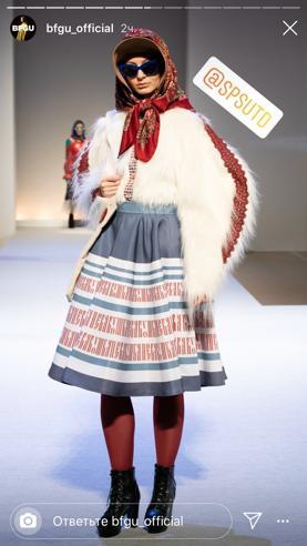 Петербургские студенты на BFGU Fashion Week в Токио (86598-BFGU-Fashion-Week-10.jpg)