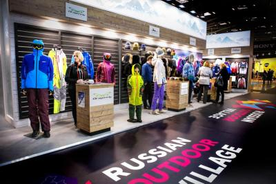 Русский десант на ISPO 2020 в Мюнхене (86636-Russian-Outdoor-Village-2020-00.jpg)