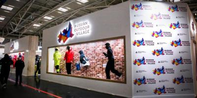 Русский десант на ISPO 2020 в Мюнхене (86636-Russian-Outdoor-Village-2020-10.jpg)