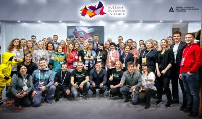 Русский десант на ISPO 2020 в Мюнхене (86636-Russian-Outdoor-Village-2020-11.jpg)