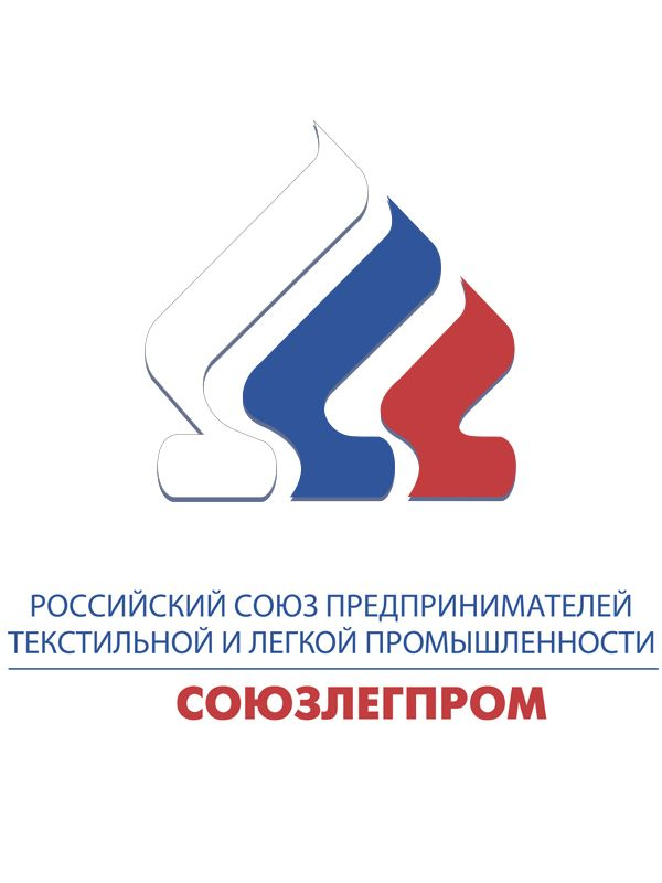 Антикризисный штаб Союзлегпрома анонсирует онлайн мероприятия (87744-souzlegprom-b.jpg)