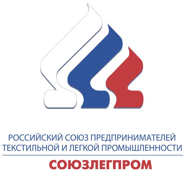 Антикризисный штаб Союзлегпрома анонсирует онлайн мероприятия (87744-souzlegprom-s.jpg)