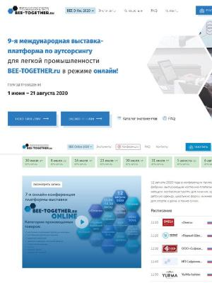 Bee-together в онлайн формате (89472-Bee-together-online-b.jpg)