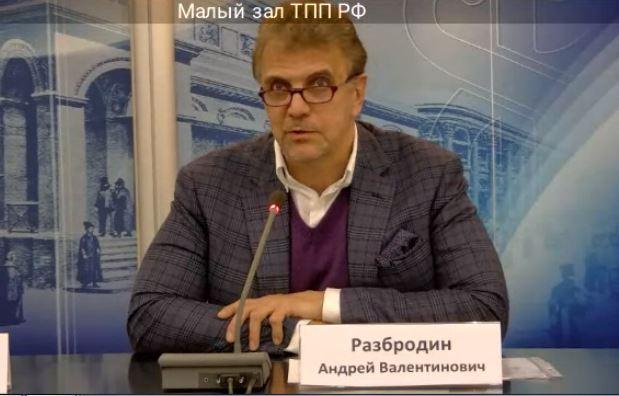 Андрей Разбродин, президент Союзлегпрома