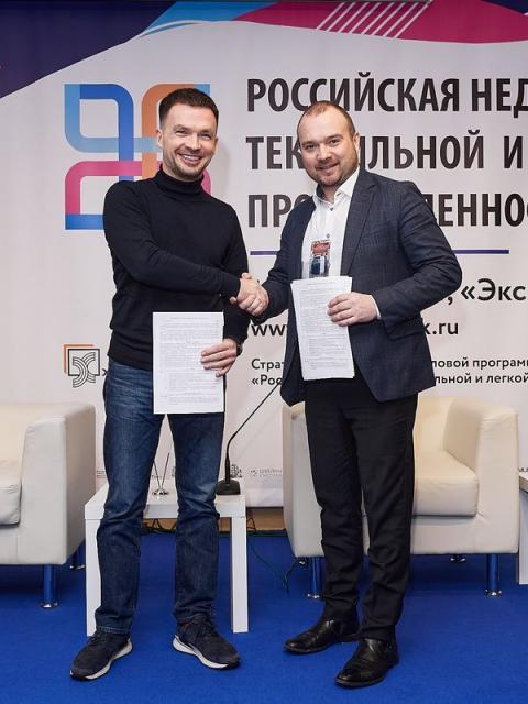 Модная сеть и ИВГПУ подписали соглашение о сотрудничестве (91677-fashionnet-b.jpg)
