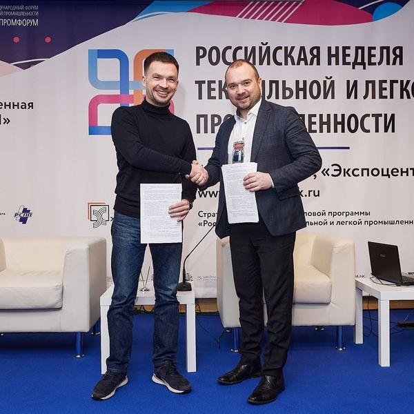 Модная сеть и ИВГПУ подписали соглашение о сотрудничестве (91677-fashionnet-s.jpg)