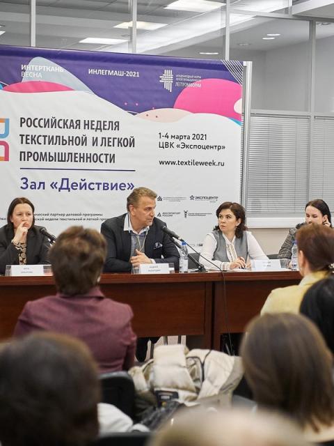 Сотрудничество Республики Беларусь и Российской Федерации (91816-bellegprom-souzlegprom-b.jpg)