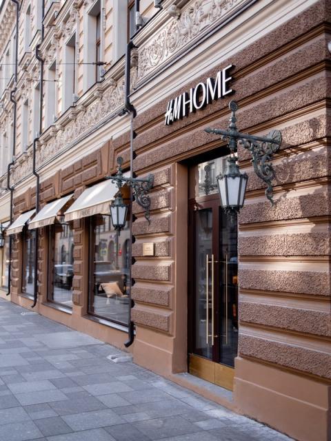 Первый H&M Home в Санкт-Петербурге (92272-hm-home-spb-00.jpg)