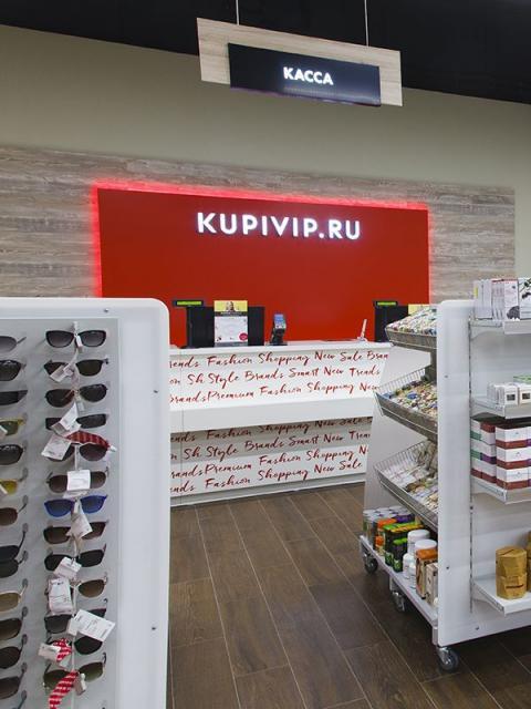 KupiVIP станет частью «Яндекс.Маркет» (92346-kukivip-yandex-market-b.jpg)