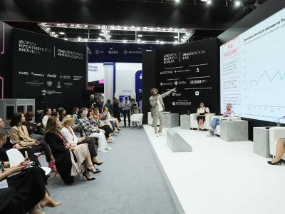 Стратсессия «Модернизация экосистемы моды в России: план на экономическое чудо – 2035» на ПМЭФ-2021