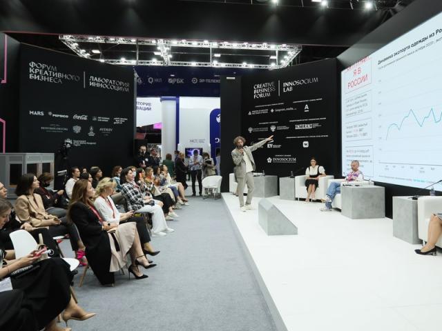 Мода, красота и индустрия на ПМЭФ-2021 + трансляция (92391-fashion-roscongress-forumspb-pmef-2021-modanews-02.jpg)