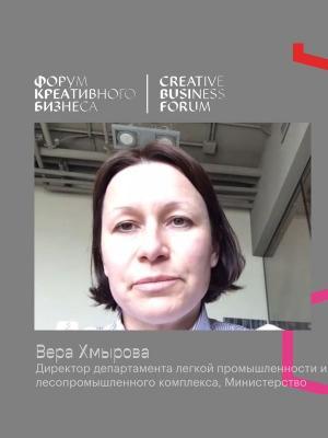 Минпромторг России оценил инициативу по трансформации экосистемы моды на ПМЭФ'21 (92468-forumspb-b.jpg)