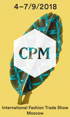 СРМ - COLLECTION PREMIÈRE MOSCOW (4-7 сентября 2018) (CPM-FALL-2018-E.jpg)