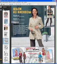 Журнал Susanna MODEN («Сюзанна МОДЕН») в формате PDF