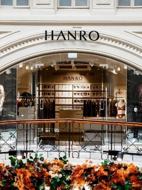 Первый бутик HANRO открылся в ГУМе (handro-b.jpg)