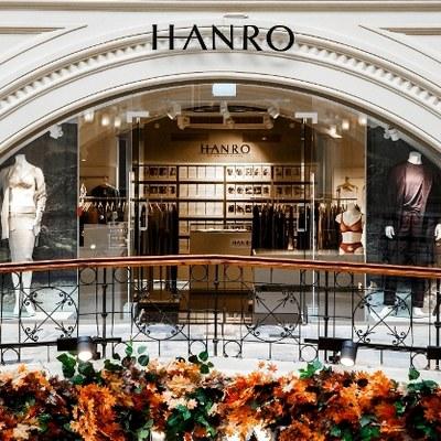 Первый бутик HANRO открылся в ГУМе (handro-s.jpg)