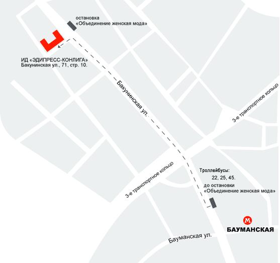 Cхема проезда к офису издательского дома «Эдипресс-Конлига»